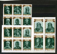 AJMAN 1971 CHRISTMAS/POPES 2 SETS OF 8 STAMPS PERF.& IMPERF. MNH