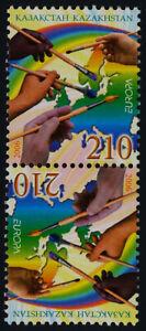 Kazakhstan 511a Tete-beche Pair MNH EUROPA, Map, Paintings