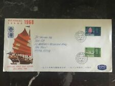 1968 Hong Kong First Day Cover FDC Pictorial Issue