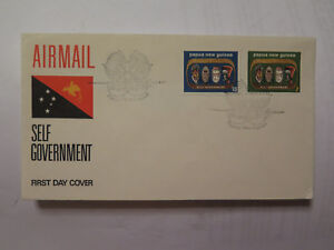 FIRST DAY COVER PAPUA NEW GUINEA SELF GOVERNMENT 5th December 1973 7 & 10c STAMP