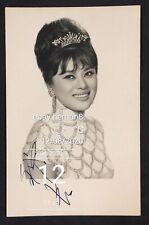 1960's 穆虹 Hong Kong Chinese actress Mu Hung photo autograph signed!