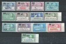 British Antarctic Territory 1971 Decimal definitive overprints - Un-mounted mint