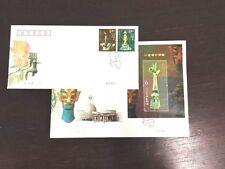 CHINA 2012-22 Sanxingdui Bronze Relic Heritage 三星堆青铜器 stamp + SS FDC