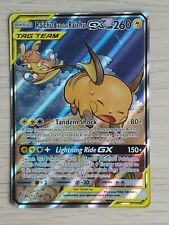 Pokemon Unified Minds SM11 RAICHU & ALOLAN RAICHU ULTRA RARE GX 221/236 MINT