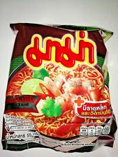 New Mama Instant Noodles Thai Variety Flavors Soup Spicy Food Tasty Famous 55 g
