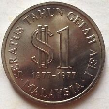 Malaysia Commemorative coin - 1 Ringgit 100th Anniversary of Natural Rubber (4)