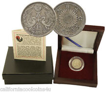 Japan's Gorgeous Silver Coin Is Rich In Symbolic Imagery. 50 Sen in Box w/ COA