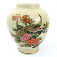 """Japanese Peacock Crackle Ginger Jar Vase 6"""""""
