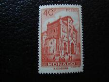 MONACO - timbre yvert et tellier n° 313B n** (A10) stamp
