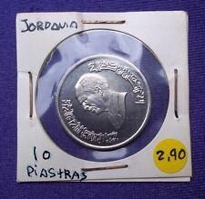 MONEDAS DEL MUNDO Jordania 10 Piastras