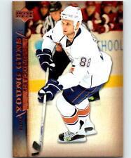 (HCW) 2007-08 Upper Deck #219 Rob Schremp YG Hockey NHL RC Rookie 04032