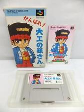 "SFC SNES "" Ganbare! Daiku no Gen-san "" Hammerin' Harry SUPER FAMICOM BOXED JAPAN"
