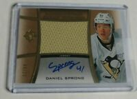 R25,945 - DANIEL SPRONG - 2015/16 ULTIMATE - RC AUTOGRAPH JERSEY - #27/99 -