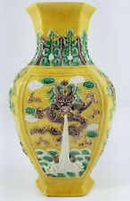 Antique Chinese Biscuit Porcelain Polychrome Dragon Daoist Vase As Is