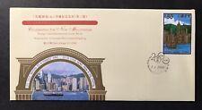 HONG KONG NEW MILLENNIUM PRESTIGE GOLD FOILED SOUVENIR COVER FDC $50 GOLD STAMP