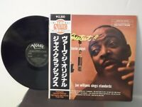 "Joe Williams,Count Basie,Verve,""The Greatest"",Japan,LP,stereo,OBI,insert,Mint"