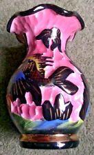 Cerdazur Monaco Ceramic Vase Floral (13 cm High)