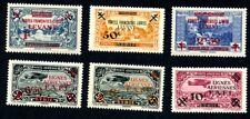 Lot z954 lot de 6 timbres Levant **