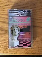 Floral Shoppe Cassette Tape Macintosh plus  Vaporwave future funk