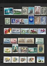 Iceland - Modern (Mainly) selection on A4 stockcard -  Used