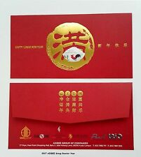 Ang Pao Red Packet/Hong Bao_2017 AIKBEE Group Of Companies  Rooster Year