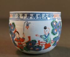 Exquisite Rare Chinese 16th Century Ming Dynasty Pictorial Polychrome Cup