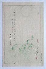 SUMMER GRASSES & FULL MOON : ORIGINAL 1890s JAPANESE WOODBLOCK PRINT - SEITEI