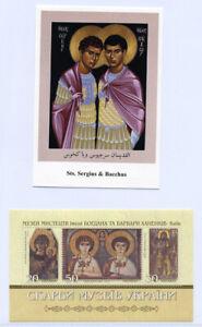 Ukraine, St Sergius & Bacchus mint sheet, LGBTQ, gay saints