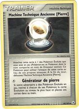 Pokemon n° 85/101 - Trainer - Machine technique ancienne (pierre)