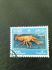 USED STAMP OF OMAN 1985 MARINE LIFE 200 BAISA SG319.