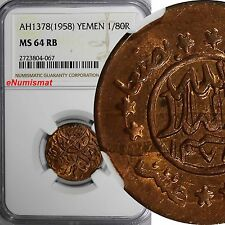 YEMEN Imam Ahmad AH137(1958) 1/80 Riyal NGC MS64 RB TOP GRADED BY NGC Y# 11.1