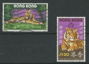 Hong Kong 1974 Tigers good set, Used