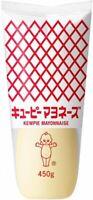 Kewpie Mayonnaise 50g - 1kg Japan Import