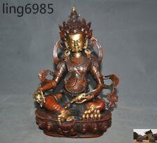 "8"" Old Tibetan buddhism bronze 24K gold Yellow Jambhala wealth God Buddha statue"