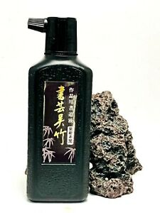 Japanese Chinese Kuretake Calligraphy Sumi Drawing Ink Liquid Bokuju 180cc Black