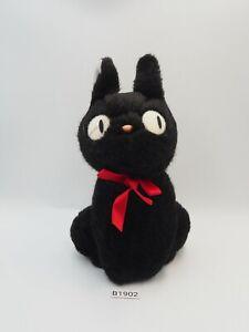"Studio Ghibli Jiji B1902A Black Cat Kiki's Delivery Sun Arrow Toy Doll 7"" Plush"