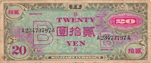 Japan 20 Yen 1945 P-73