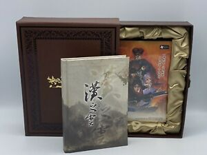 Xuan-Yuan Sword: The Han Clouds (Deluxe Edition) Softstar PC RPG (2007)