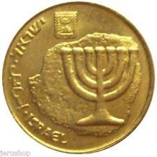 1 Israeli Coin Jewish Souvenir Judaica Coins - Buy 2 get more 2 Coins free כסף