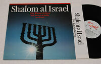 LP-SHALOM AL ISRAEL-1°PRESS ORIGIANL 1988+INNER TEST NM