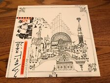 PINK FLOYD ~ RELICS ~ JAPAN IMPORT WITH OBI COMPLETE WITH INSERTS ~ 1974