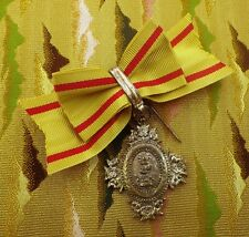 JAPANESE ORDER OF THE PRECIOUS CROWN 8TH CLASS