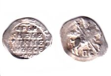 """Russian XVIth c. Silver Wire Kopeck of the Ivan the Terrible! Letters """"ПС"""" XF UN"""