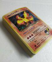 💥 50X POKEMON CARD LOT BOX? 5 GX/EX/HOLO/REV/25TH/VINTAGE? TEAM ROCKET? HOLO?💥