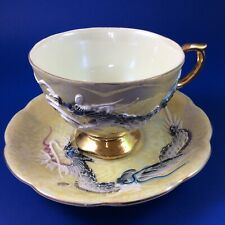Shafford Moriage Dragonware Amber Lustre Tea Cup And Saucer