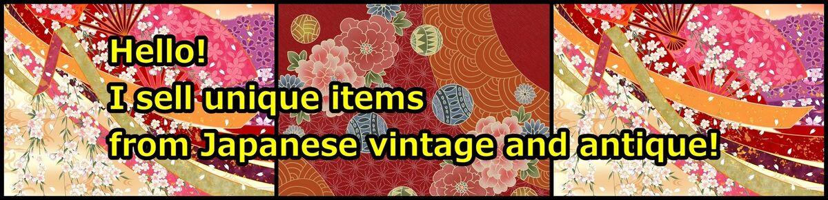 japan_vintage_shop