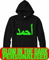 PERSONALISED GLOW IN THE DARK ARABIC HOODIE, ADD YOUR CUSTOM NAME HOODIE TOP