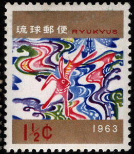 Ryukyu Islands - 1962 - 1 1/2 Cents Rabbit Playing Near Water Issue # 105 Mint