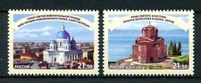 Russia 2016 MNH Churches JIS Joint Issue Macedonia 2v Set Architecture Stamps