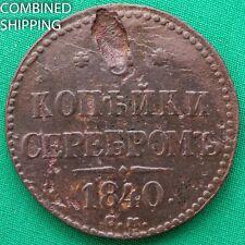 3 KOPEKS 1840 CM Russia COIN №1 A